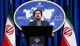 اعلام حمایت ایران از تغییر و تحولات اخیر در قزاقستان