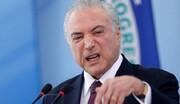میشل تمر رئیسجمهور سابق برزیل دستگیر شد
