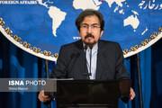 واکنش ایران به تصمیم شخصی و خلق الساعه ترامپ در مورد جولان اشغالی