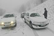 برف و باران کهگیلویه و بویراحمد را فرا میگیرد