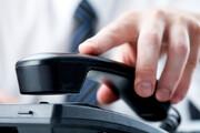 نوروز | شماره تماسهای مورد نیاز در سفرها