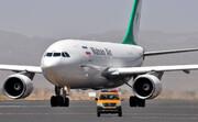 ممنوعیت پرواز ماهانایر به فرانسه اجرایی شد