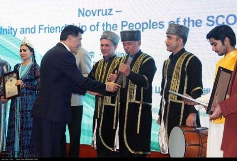 جشن نوروز در سازمان همکاری شانگهای