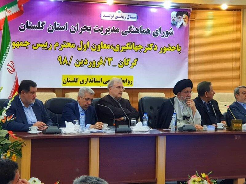 وزرای دولت در جلسه مدیریت بحران گلستان چه گفتند؟