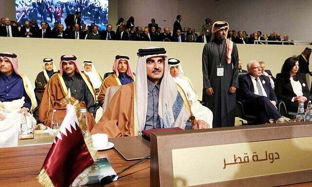 قطر دولت