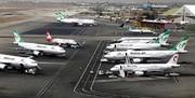 پروازهای فرودگاه مهرآباد لغو شده یا با تاخیر انجام میشوند