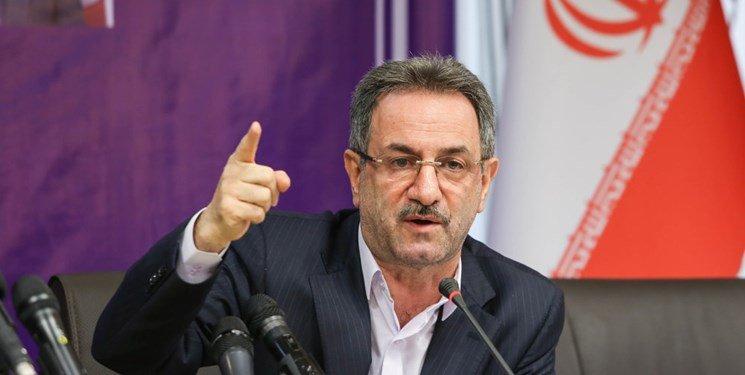 اعلام هشدار ویژه در برخی نقاط استان تهران | مرخصی فرمانداران و شهرداران لغو شد