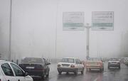 ۳ جاده اصلی مسدود است، ۸ استان در مه