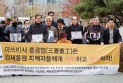 به تلافی جنگ دوم جهانی؛ کره جنوبی اجازه مصادره اموال شرکت ژاپنی را صادر کرد