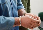 دستگیری عامل شهادت مامور پلیس راه خاش