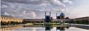 سفر به استان اصفهان