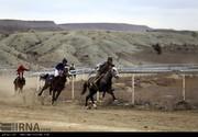 سفر به استان خراسان شمالی