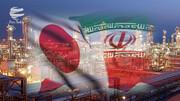 ژاپن بیمه دولتی محموله نفتی ایران را تمدید کرد