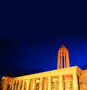 سفر به استان همدان