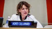 انتقاد گزارشگر سازمان ملل از آمریکا | جزئیات پیشنهاد اگنس کالامار برای چگونگی تحریم بن سلمان