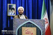 ۹ فروردین؛ گزارش نماز جمعه تهران