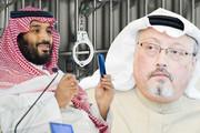 """پیشنهاد اعطای """"دکترای افتخاری کالبدشکافی"""" به بن سلمان"""