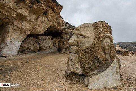 غار سنگ اشکن