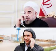 پیگیری وضعیت استان مرکزی در گفتوگوی روحانی با استاندار