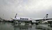همه فرودگاههای ایران فعال هستند