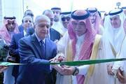 کنسولگری عربستان در بغداد گشایش یافت