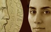 نامگذاری روز جهانی زن در ریاضیات به نام میرزاخانی، افتخاری بزرگ برای ایران است