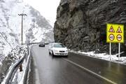 برف در ارتفاعات کرج-چالوس و باران در شش محور ایران