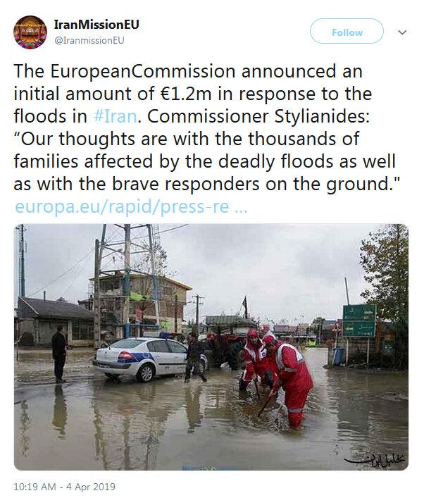 کمک اروپا