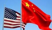 کارنگی | ترس آمریکا از جاماندن در ماراتن رقابت با چین