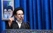 ۱۶ فروردین؛ گزارش نماز جمعه تهران