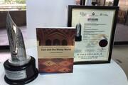 اهدای جایزه ملی کتاب مالزی به کتاب میراث تمدنی و فرهنگی ایران و جهان مالایی