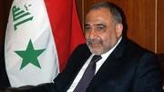 نخست وزیر عراق وارد تهران شد