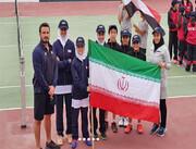 تیمهای دختران و پسران ایران قهرمان و نایب قهرمان تینس تیمی زیر ۱۲ سال غرب آسیا شدند