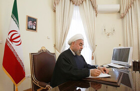 تبریک روحانی به سردار سلامی