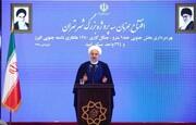 روحانی: آنچه در تهران ساخته شود برای کل کشور سودمند است