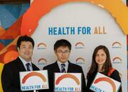 پوشش همگانی بهداشت، شعار روز جهانی بهداشت ۲۰۱۹