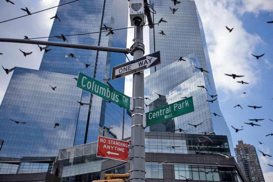 آسمانخراش در نيويورك
