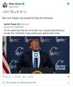 دعای ایلهان عمر برای ترامپ