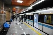 کنترل بلیت در طول سفر با مترو | حداکثر مدت حضور با هربلیت 2 ساعت است
