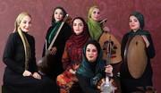 کنسرت ایرانی بانوان با ۳ خواننده