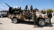 اتحادیه اروپا خواستار برقراری آتشبس در لیبی شد