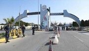 نیروهای حفتر از فرودگاه طرابلس عقب نشینی کردند
