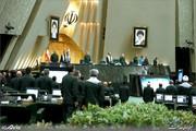 صحن پارلمان سبزپوش شد
