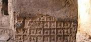 سرقت تمام کاشیهای حمام تاریخی حسین آباد