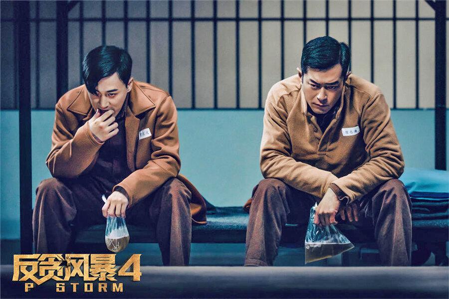 فيلم هنگ كنگي توفان پي