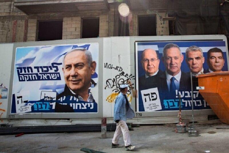 انتخابات اسرائيل