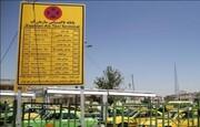 نرخ جدید کرایه تاکسی از اردیبهشت اعمال میشود