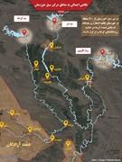 اینفوگرافیک   مناطق سیلزده استان خوزستان