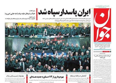 21 فروردين؛ پيشخوان روزنامههاي صبح ايران