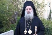 اسقف بیت المقدس: عادی سازی روابط اعراب با اسرائیل برای نابودی فلسطین است